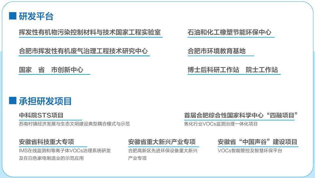 微信截图_20210126161925.png